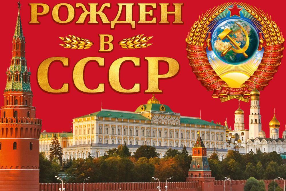 Русский народ культура традиции и обычаи фото